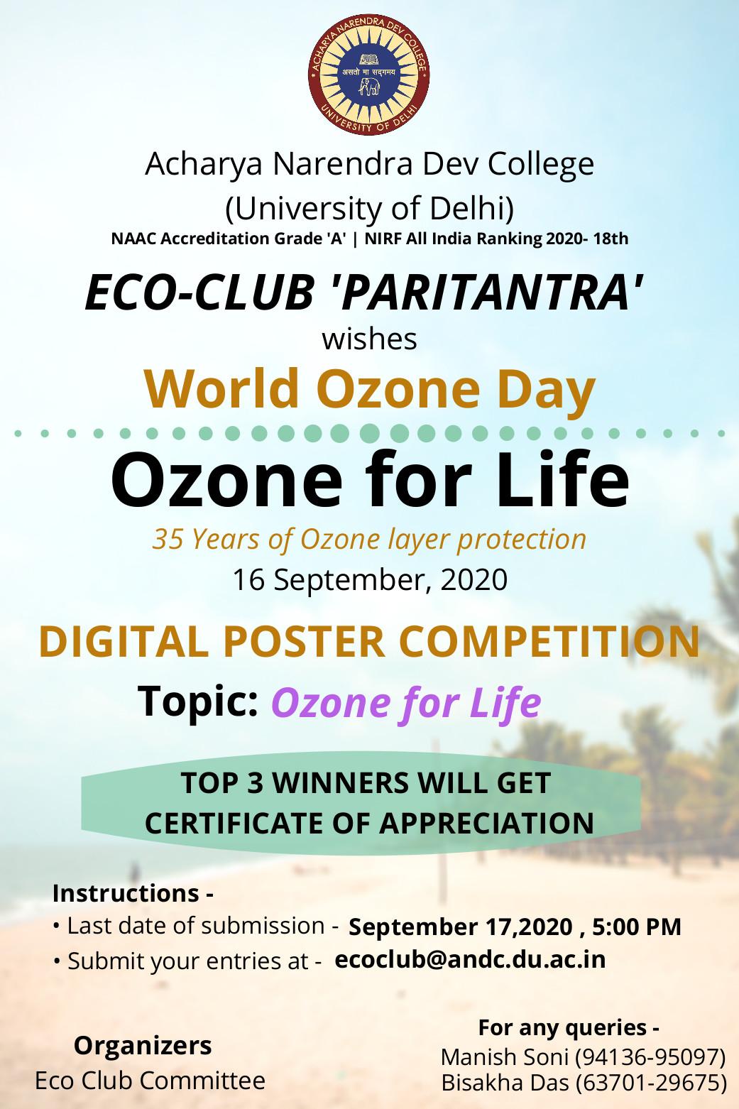 OZONE DAY 2020