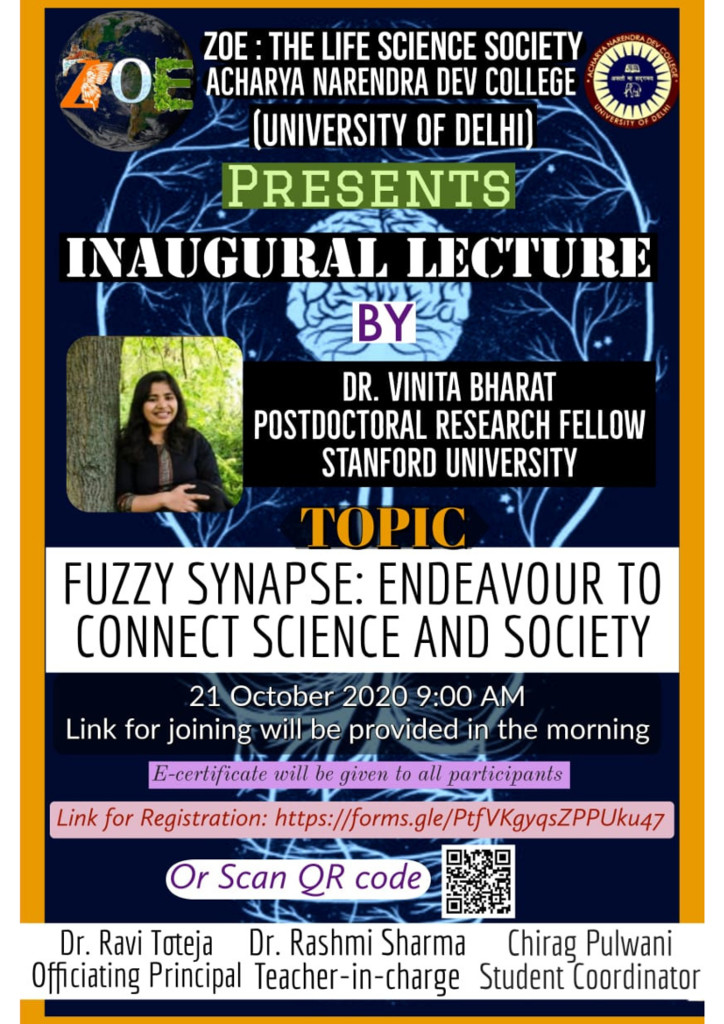 "Inaugural Lecture ""FUZZY SYNAPSE:ENDEAVOUR TO CONNECT SCIENCE & SOCIETY"""